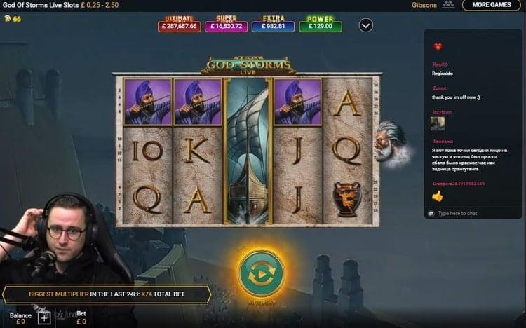 sun vegas casino god of storms live slots